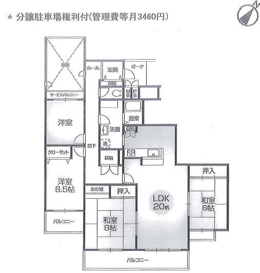 レフィナード夙川公園(3階部分・119.77㎡) 間取り