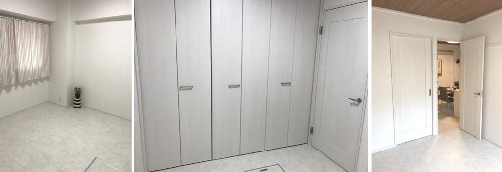 日商岩井甲陽園マンション(1階部分・53.33㎡) 画像②