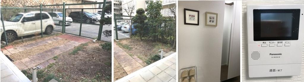 日商岩井甲陽園マンション(1階部分・53.33㎡) 画像④