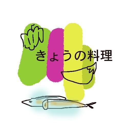 f:id:nishino-kiiro:20181001213140j:plain
