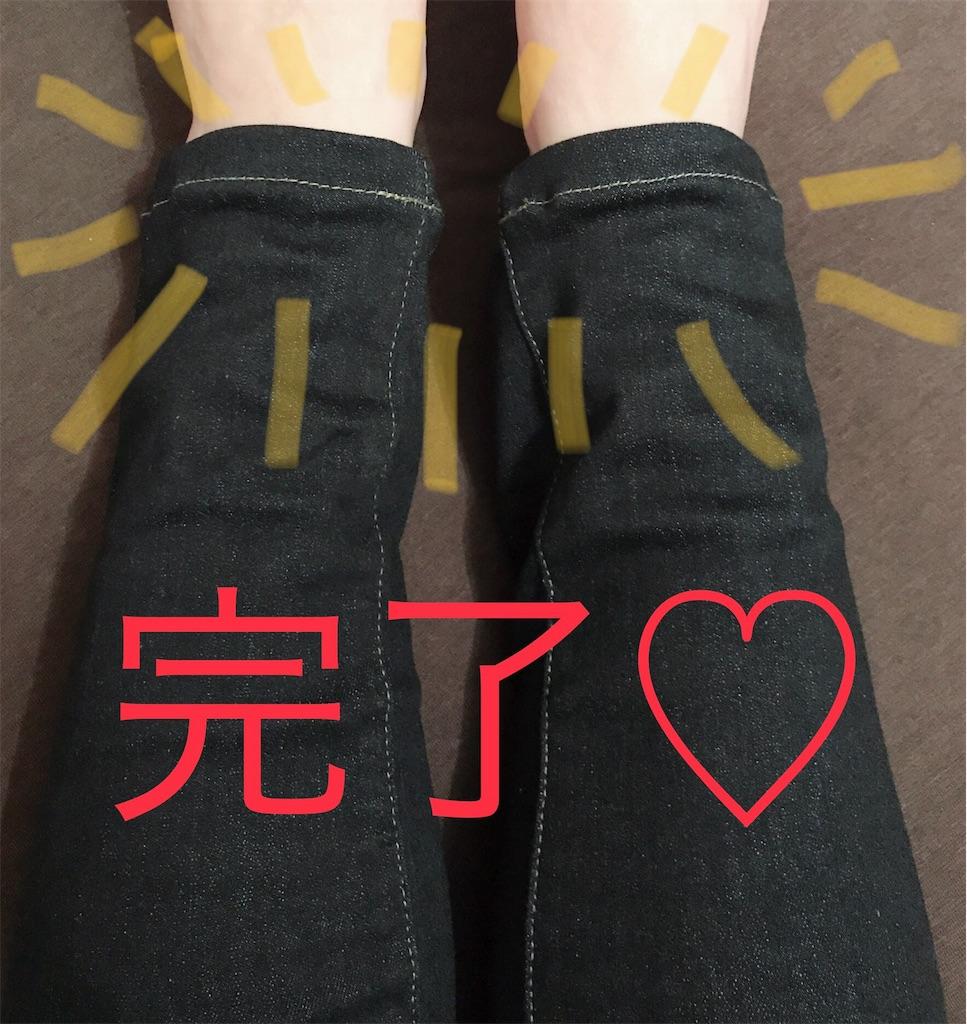 f:id:nishino-kiiro:20181004080501j:image