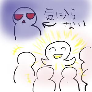 f:id:nishino-kiiro:20181007151026j:plain