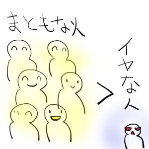 f:id:nishino-kiiro:20181007151031j:plain