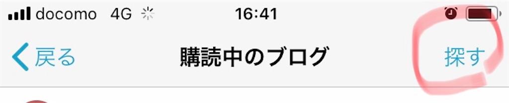 f:id:nishino-kiiro:20181114164658j:image