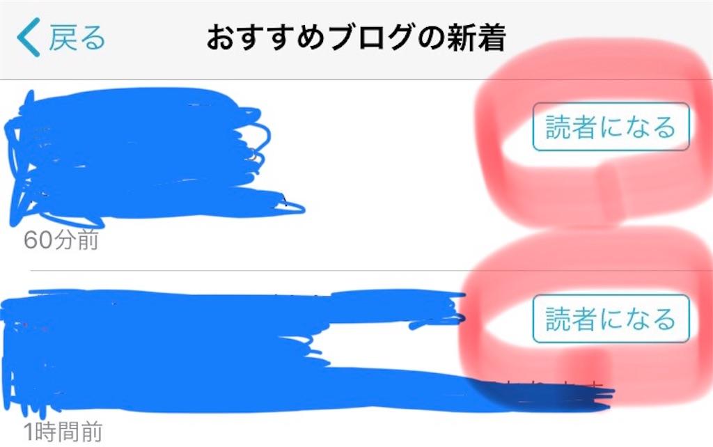 f:id:nishino-kiiro:20181114164712j:image