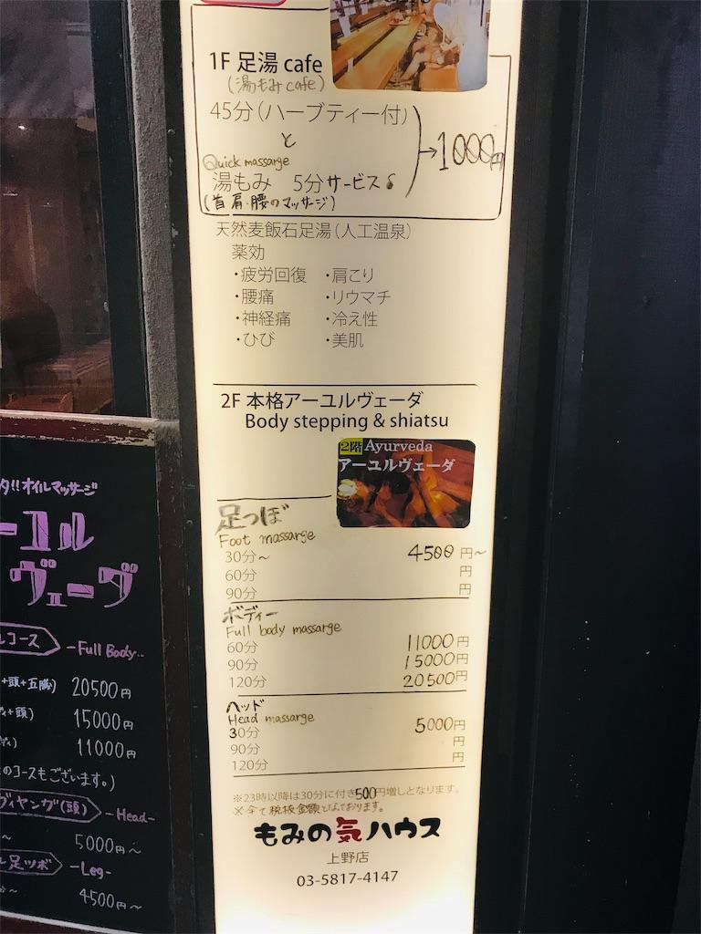 f:id:nishino-kiiro:20181115080711j:image