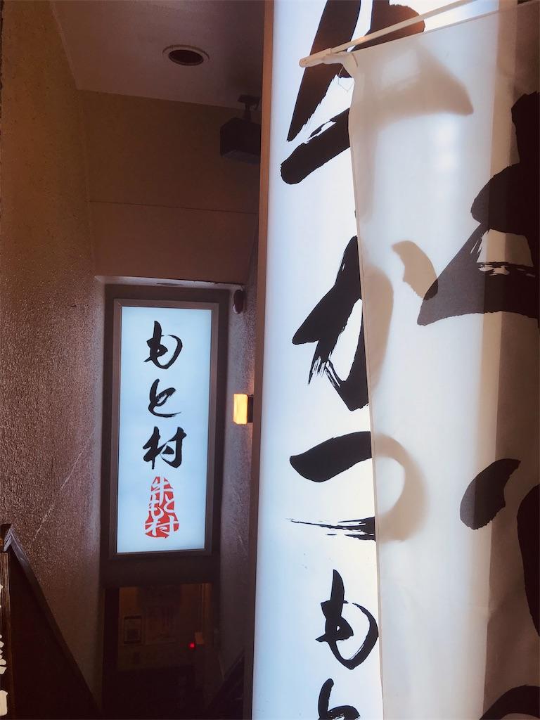 f:id:nishino-kiiro:20181116195505j:image