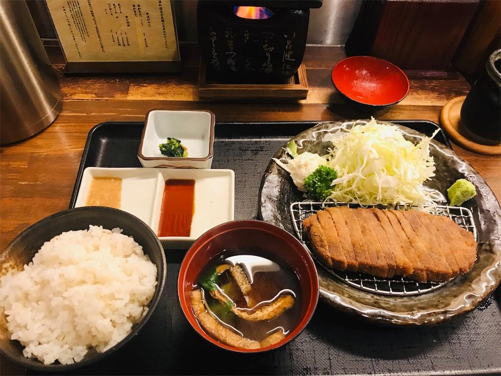 f:id:nishino-kiiro:20181116195509j:image