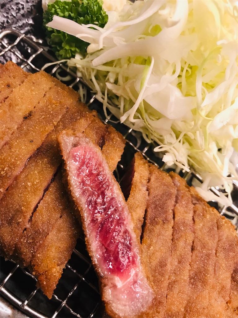 f:id:nishino-kiiro:20181116195520j:image