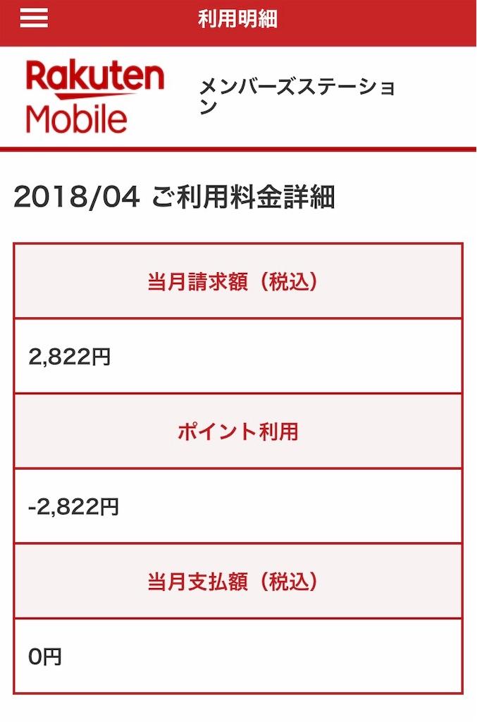 f:id:nishino-kiiro:20181119140214j:plain