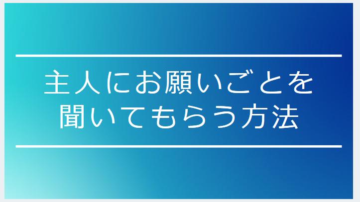 f:id:nishino-kiiro:20181120135147p:plain