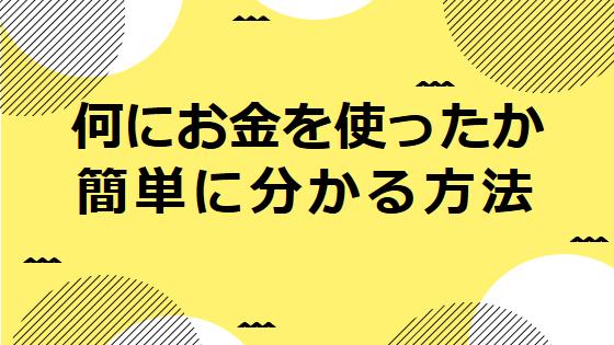 f:id:nishino-kiiro:20181120153353p:plain