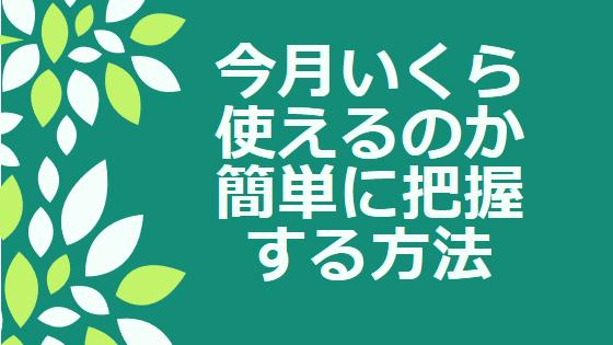 f:id:nishino-kiiro:20181120161201p:plain