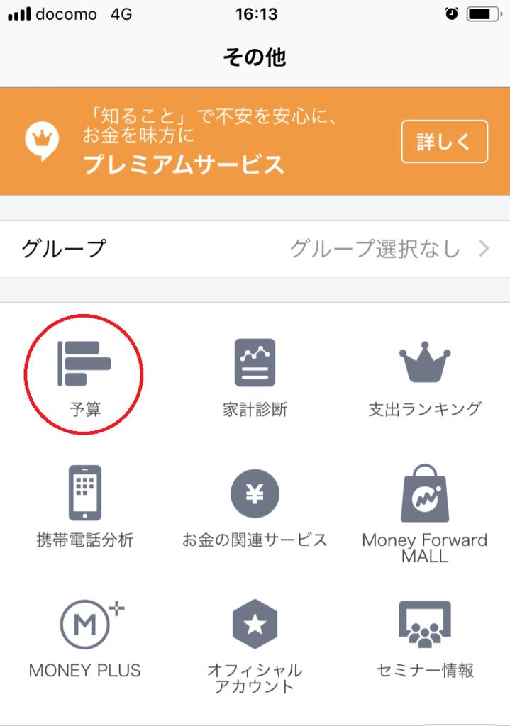 f:id:nishino-kiiro:20181120162433p:plain