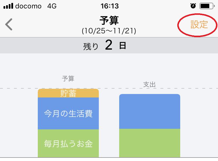 f:id:nishino-kiiro:20181120162440p:plain