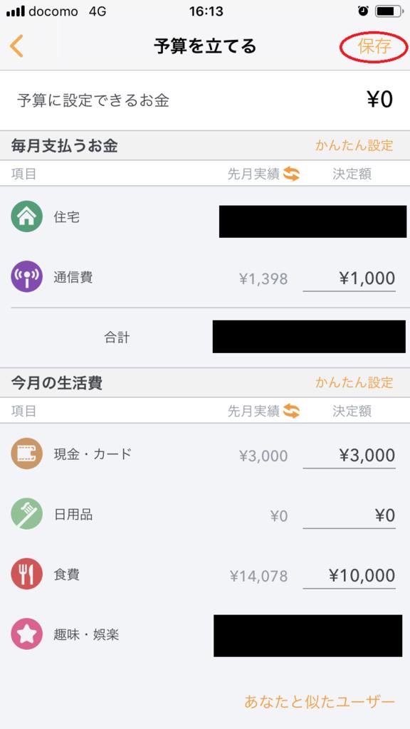 f:id:nishino-kiiro:20181120162446p:plain