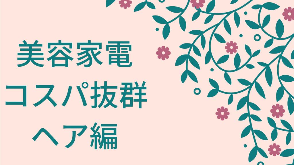 f:id:nishino-kiiro:20181121102153p:plain