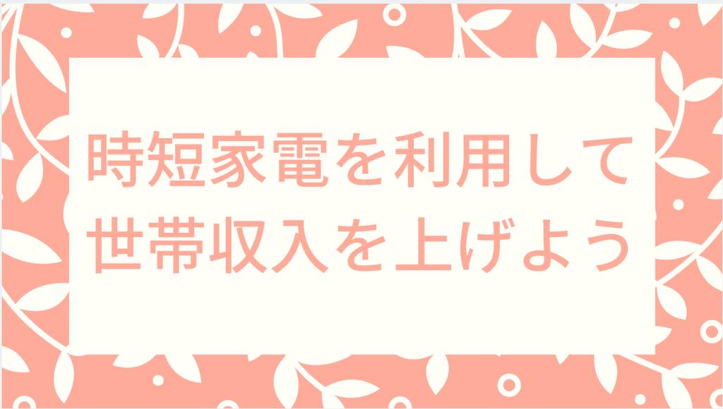 f:id:nishino-kiiro:20181121115342p:plain