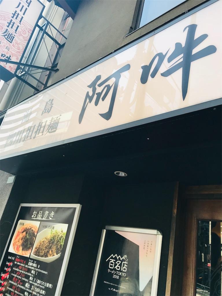 f:id:nishino-kiiro:20181121151900j:image