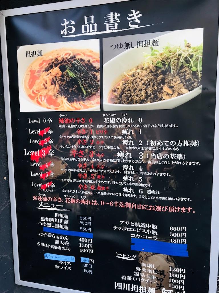 f:id:nishino-kiiro:20181121151903j:image