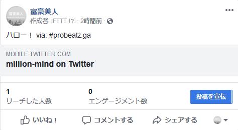 f:id:nishino-kiiro:20181121164929p:plain