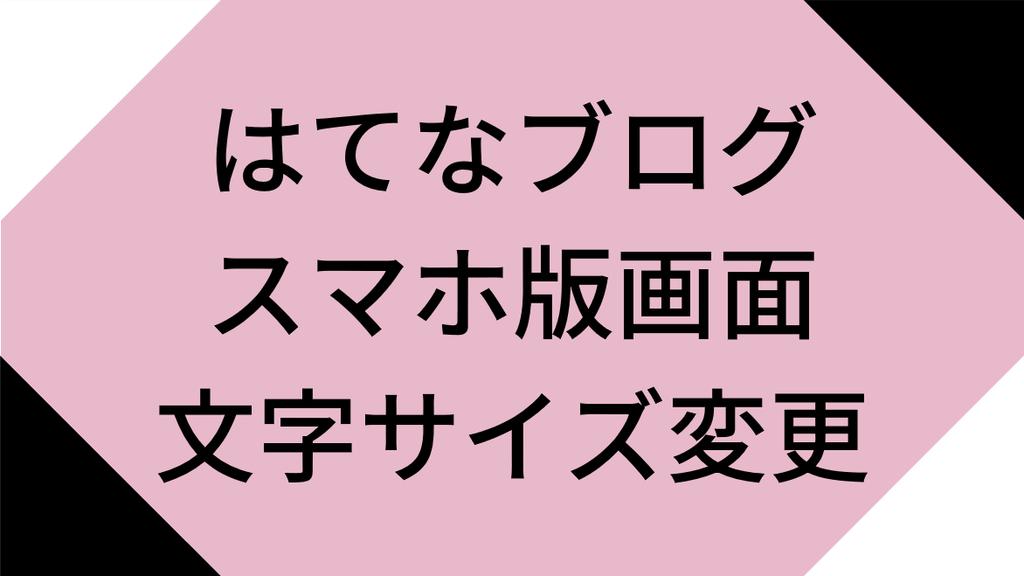 f:id:nishino-kiiro:20181122091202p:plain