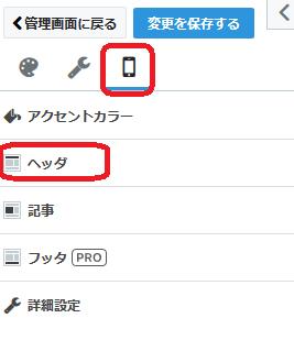 f:id:nishino-kiiro:20181122092231p:plain