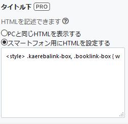 f:id:nishino-kiiro:20181122092354p:plain