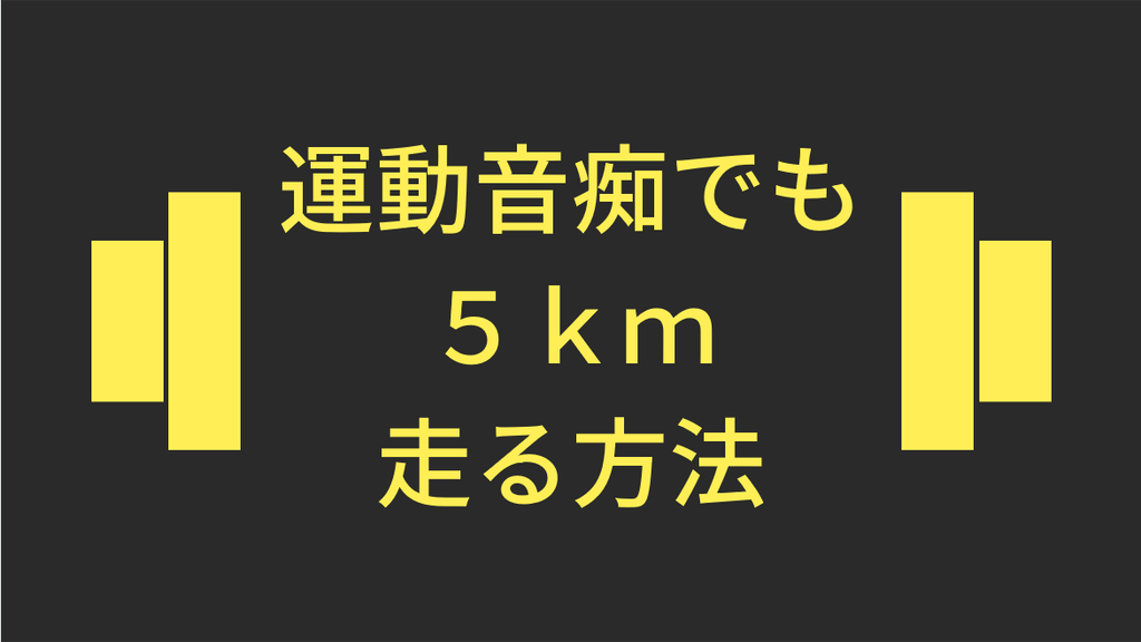 f:id:nishino-kiiro:20181126153222p:plain