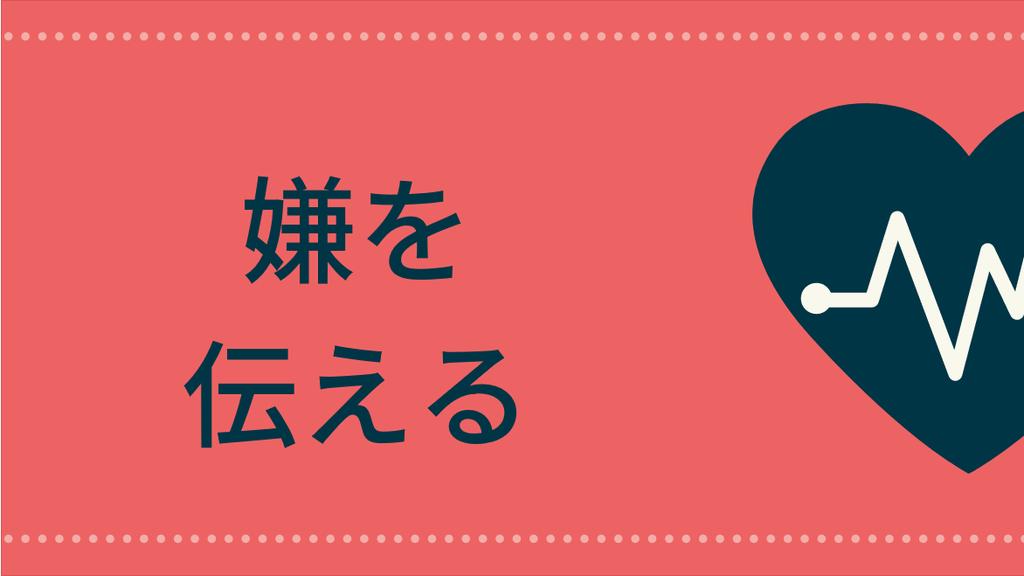f:id:nishino-kiiro:20181126165704p:plain