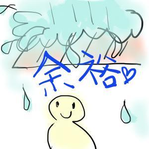 f:id:nishino-kiiro:20181126224640j:plain