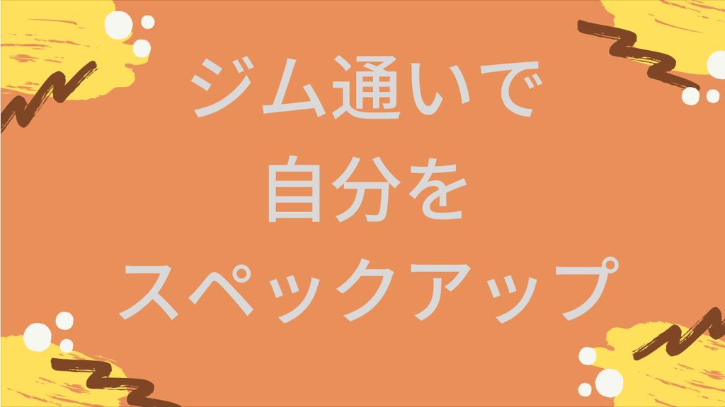 f:id:nishino-kiiro:20181127095641p:plain