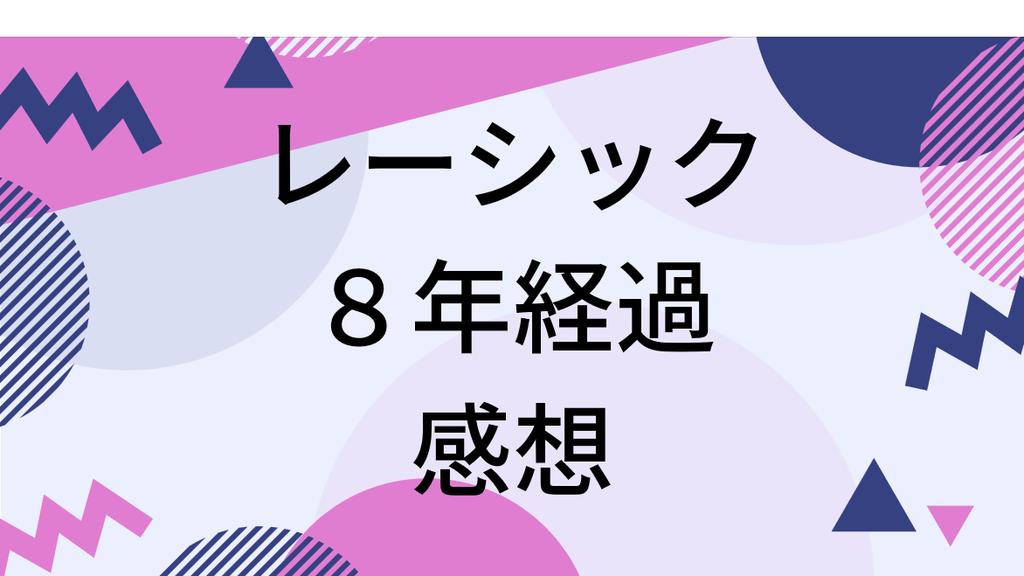 f:id:nishino-kiiro:20181127110425p:plain