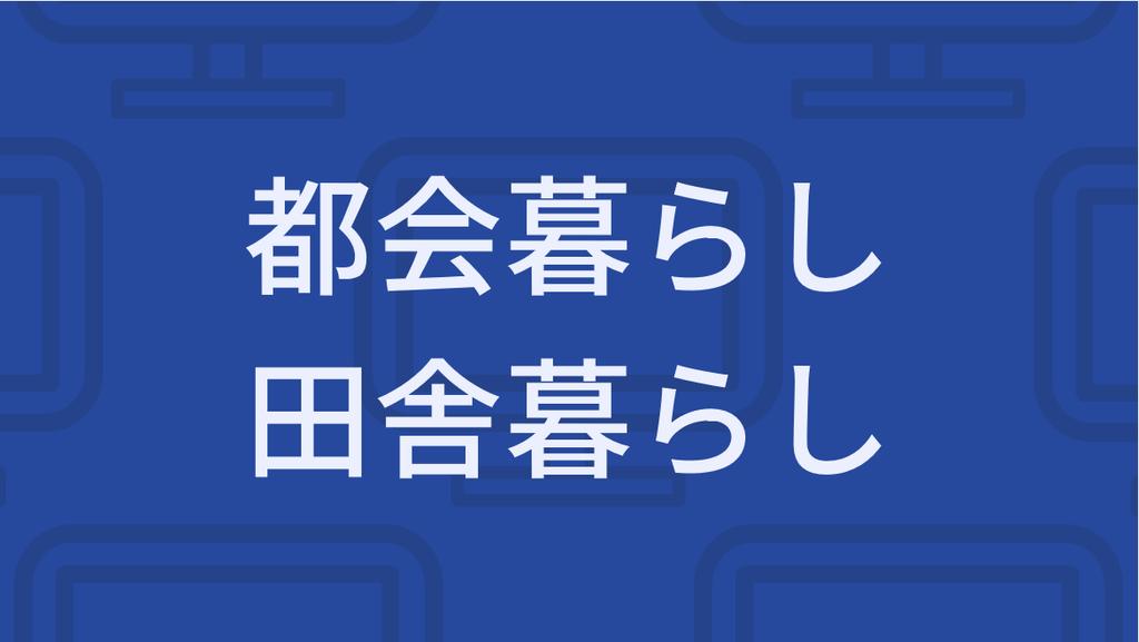 f:id:nishino-kiiro:20181127122745p:plain