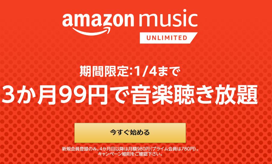 f:id:nishino-kiiro:20181128110421p:plain