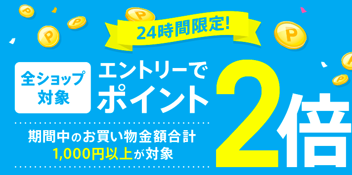 f:id:nishino-kiiro:20181130142226p:plain