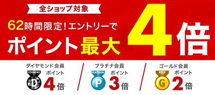 f:id:nishino-kiiro:20181130142400p:plain