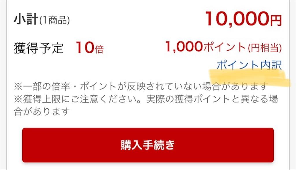 f:id:nishino-kiiro:20181130143547j:image