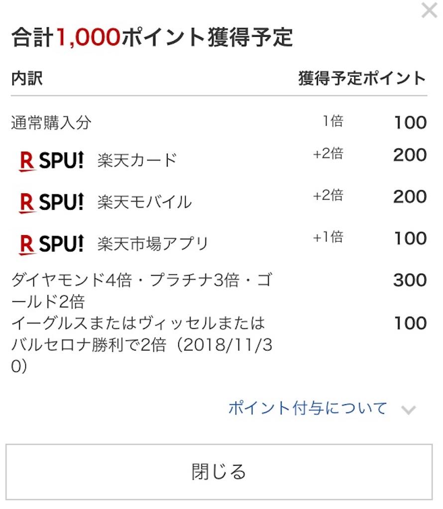 f:id:nishino-kiiro:20181130143556j:image