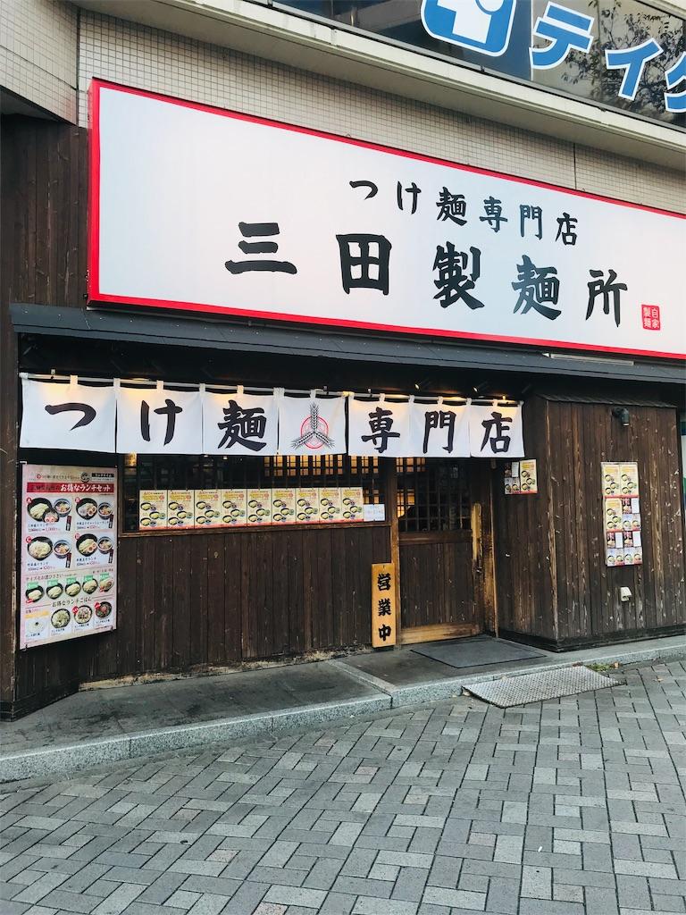 f:id:nishino-kiiro:20181201184059j:image