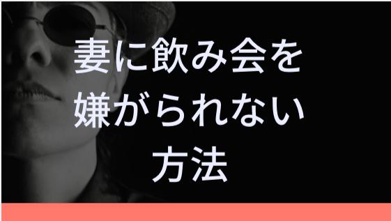 f:id:nishino-kiiro:20181202172925p:plain