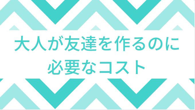 f:id:nishino-kiiro:20181203144835p:plain