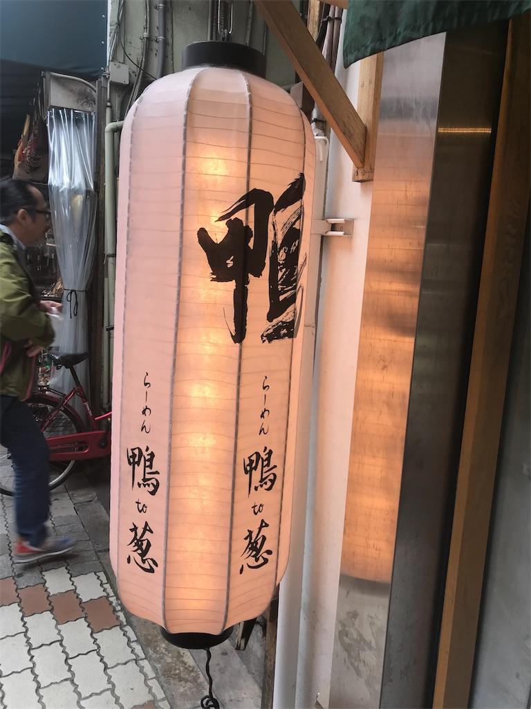 f:id:nishino-kiiro:20181205131046j:image