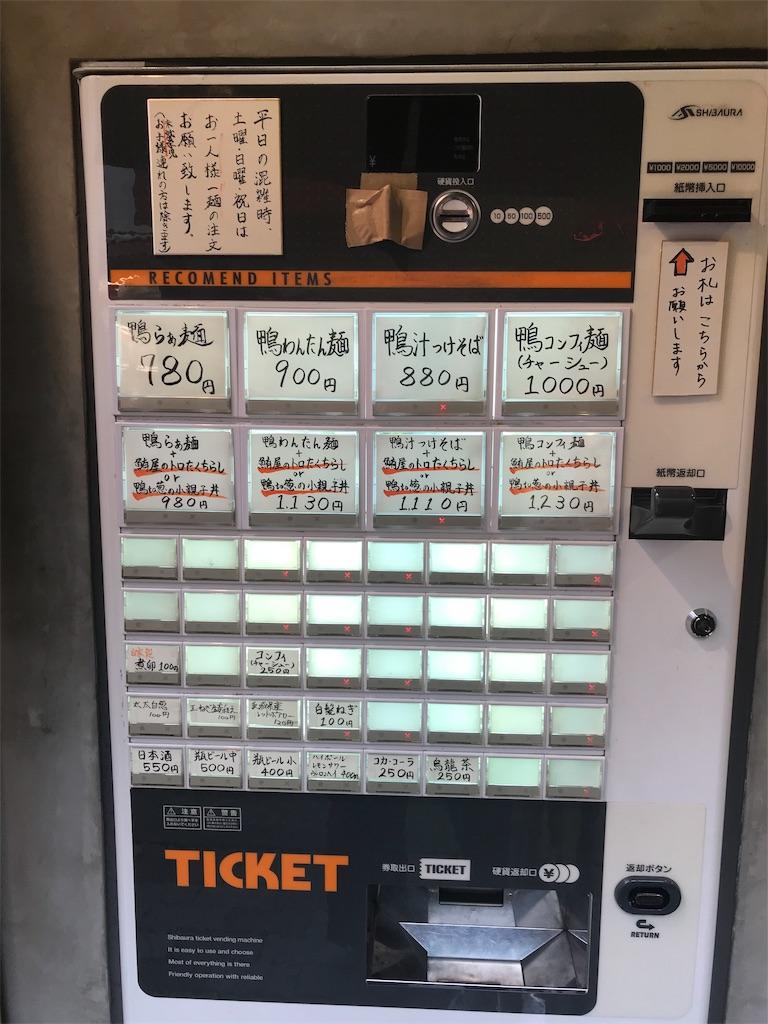 f:id:nishino-kiiro:20181205131052j:image