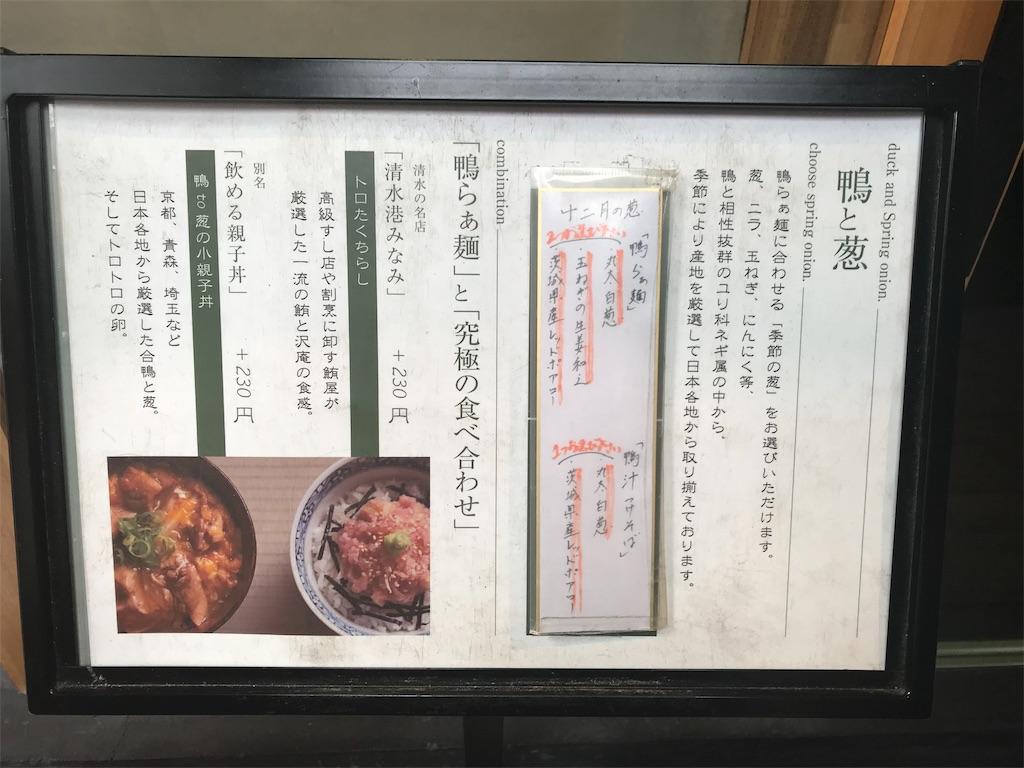 f:id:nishino-kiiro:20181205131058j:image