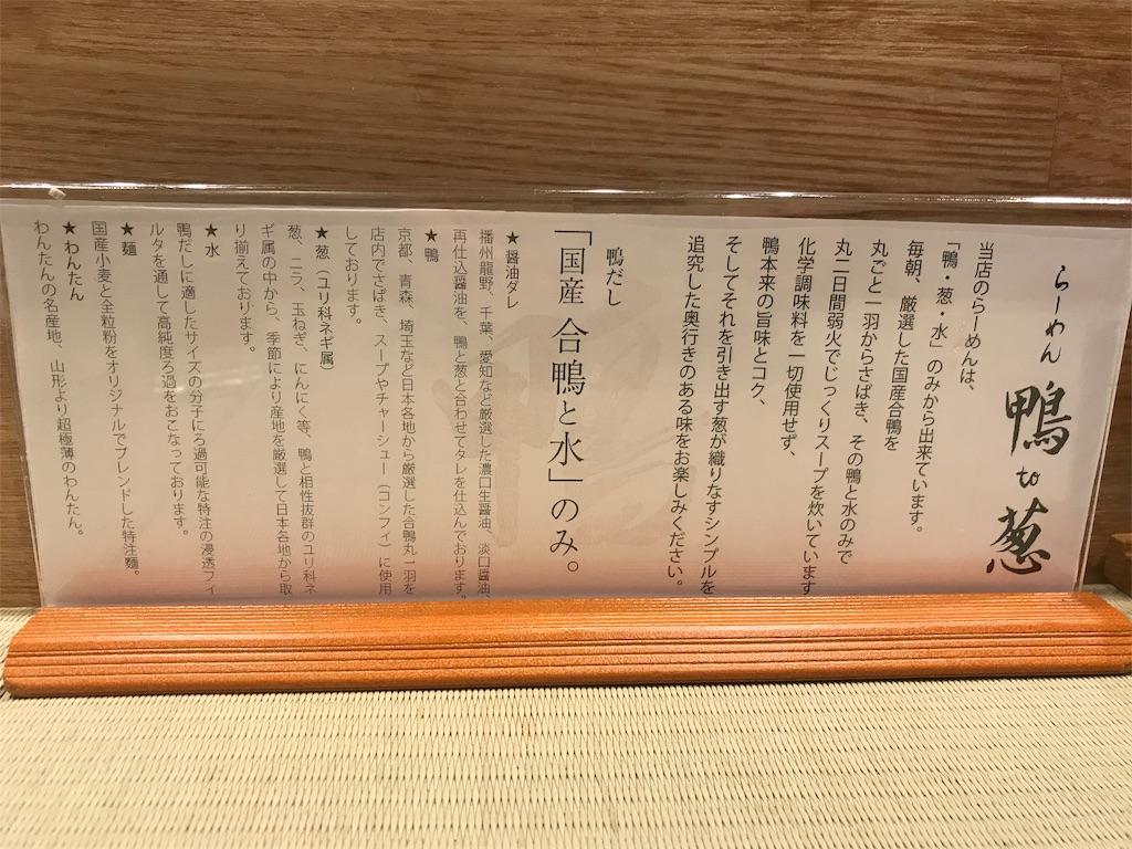 f:id:nishino-kiiro:20181205131102j:image