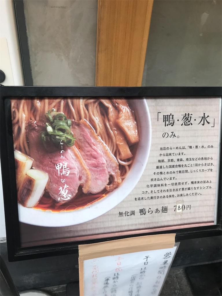 f:id:nishino-kiiro:20181205131114j:image