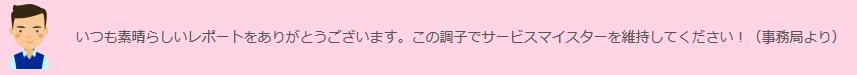 f:id:nishino-kiiro:20181206153429p:plain