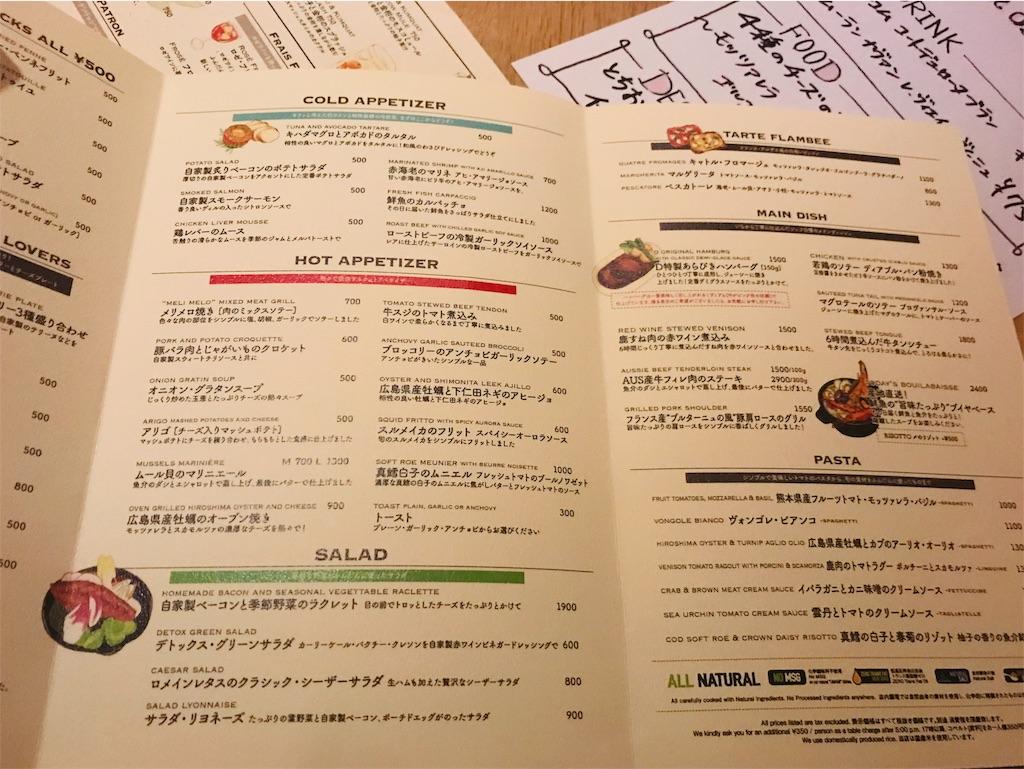 f:id:nishino-kiiro:20181208234421j:image