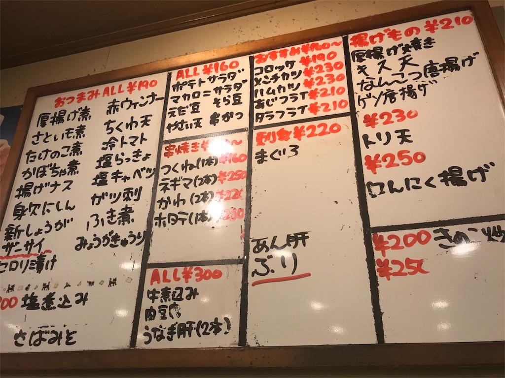 f:id:nishino-kiiro:20181208234953j:image